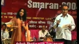 Kitna Hansee Hai Mausam - Azaad [1955] Lata & C. Ramchandra - Kala Ankur - Sanjeevani & Ashok Bhatia