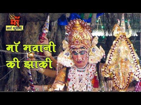 Rudo Ne Rupalo maa ,Mahendra Singh Rathore live Gogunda