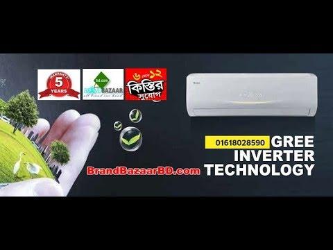 Gree 1.5 Ton Inverter AC Price in Bangladesh | Best AC Mart in Bangladesh