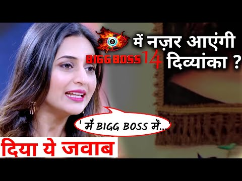 BIGG BOSS 14 : Divyanka Tripathi will be seen in the show !