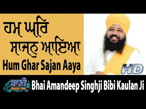 Live-Now-Bhai-Amandeep-Singh-Bibi-Kaulan-Ji-From-Rohtak-Haryana-27july2019