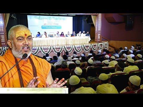 Swami Jitendranad Saraswati :  उर्दू के मंच एक सन्यासी का बडा खुलासा, हैरान रह गये श्रोता