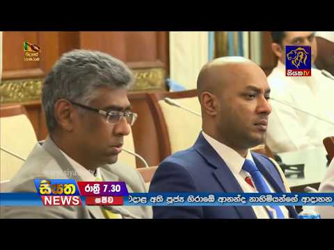 Siyatha TV News 07.30 PM – 20 – 02 – 2018