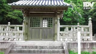 「蜂須賀家万年山墓所」徳島歴史散歩1