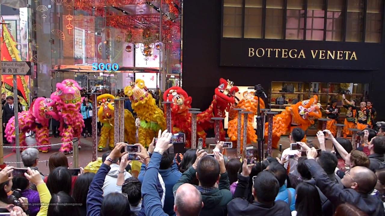 Download 2017-Jan-28   香港農曆新年  銅鑼灣崇光醒獅表演   Hong Kong CNY - Lion Dance Performance @ Causeway Bay SOGO