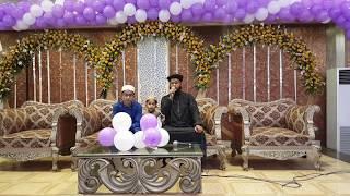 Tilawat | sura shams | Mifti Kausar Roohani