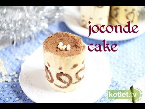 Joconde Cake Youtube