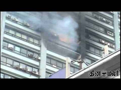 Fire at Kolkata's landmark Chatterjee International building - Dinamalar Sep 2nd News