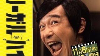 新垣結衣さん演じる黛の父親役に シブさ際立つ、國村隼氏、 そして、ド...