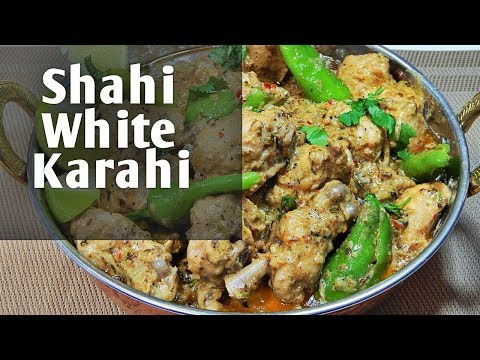 shahi-white-chicken-korma- -mughlai-dish- -by-chef-food---easy-and-tasty- -eid-dishes