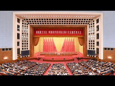CGTN : La Chine se prépare au développement de la science et de la technologie, en se concentrant davantage sur l'autonomie