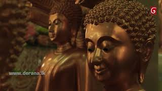 Travel with Chatura @ Bangkok City 2, Thailand ( 31-03-2018 ) Thumbnail