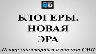 Блогеров в журналисты? Вы серьезно? - АРХИВ ТВ от 23.03.15, Москва-24