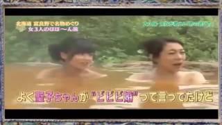 7 こじるり(小島瑠璃子) 風呂でいじられて可愛い こじるり 検索動画 23