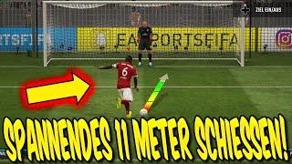FIFA 17 KARRIEREMODUS - SPANNENDES ELFMETERSCHIESSEN! ⛔️⚽⛔️ - GAMEPLAY KARRIERE BAYERN (DEUTSCH) #77