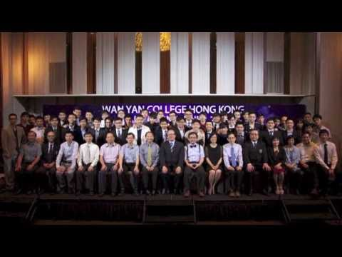 Wah Yan College Hong Kong Graduation Dinner 2013