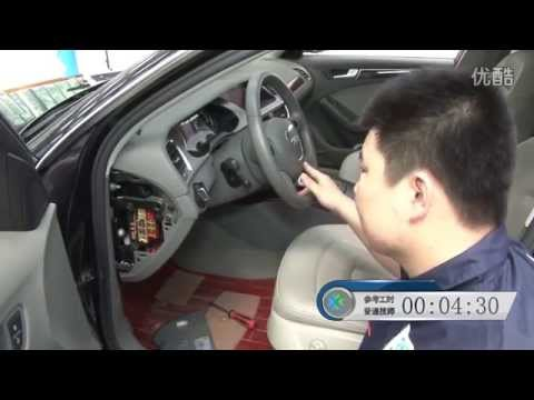 Audi A4 replacement horn fuse - YouTube