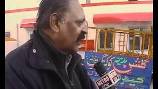 Metro One Fsd 02 02 12 Petrole Report Dr  Najeeb Cheema