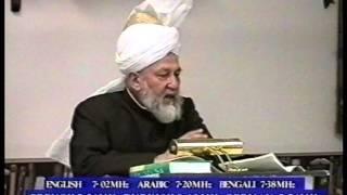 Urdu Khutba Juma on September 26, 1997 by Hazrat Mirza Tahir Ahmad at Canada