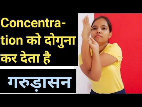 yogaforconcentration garudasana for students stepstep  yoga lockdown series for