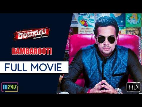 Rambarooti Tulu Full Movie | Vj Vineeth | Chirashri Anchan | Shruthi Kotyan