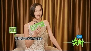 www.teammizuhara.com (video reuploaded from iqiyi)