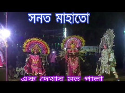 Chhau Purulia Ganesh Bandana by Sanat...