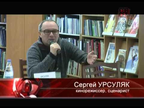 "Фестиваль ""Литература и кино"", Гатчина, 2016 год."