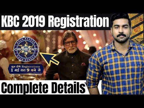 ऐसे करो  KBC 2019 के लिए Registration | Kaun Banega Crorepati | Season 11 | Amitabh Bachchan