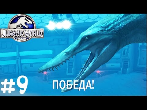 Jurassic World by Ludia mobile game (Androin/iOS)