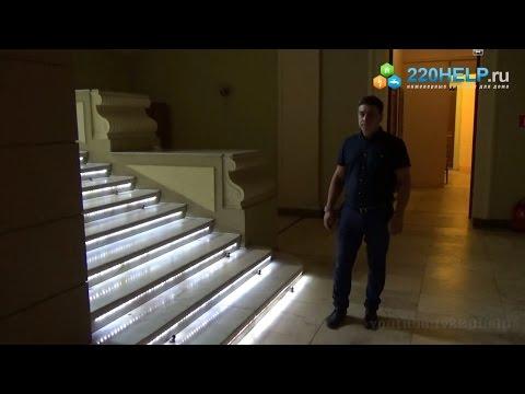 ► Управление светом ● подсветка лестниц [220help]