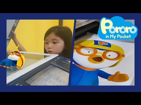 [AR] Ep9 Pororo goes to mom's workplace | Pororo in my pocket | Pororo in real life