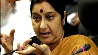 Sushma Swaraj Wants Bhagwat Gita to be national scripture
