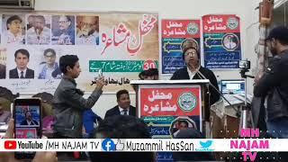 DP dekh k mujhko fake smjhti thi   Zaeem Rasheed   Funny Poetry   Funny video   Urdu/Hindi