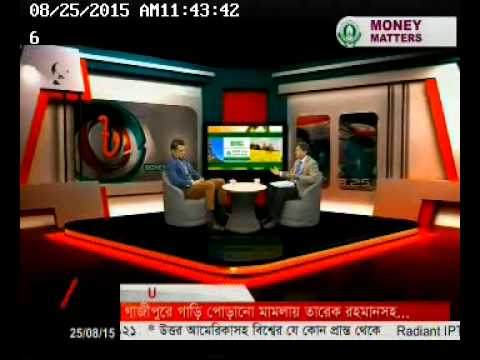 FML MD Hossain Mohammad Zahedi on Money Matters (ATN News)