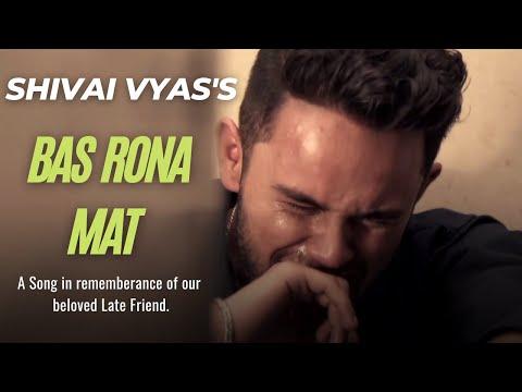 Bas Rona Mat - Shivai