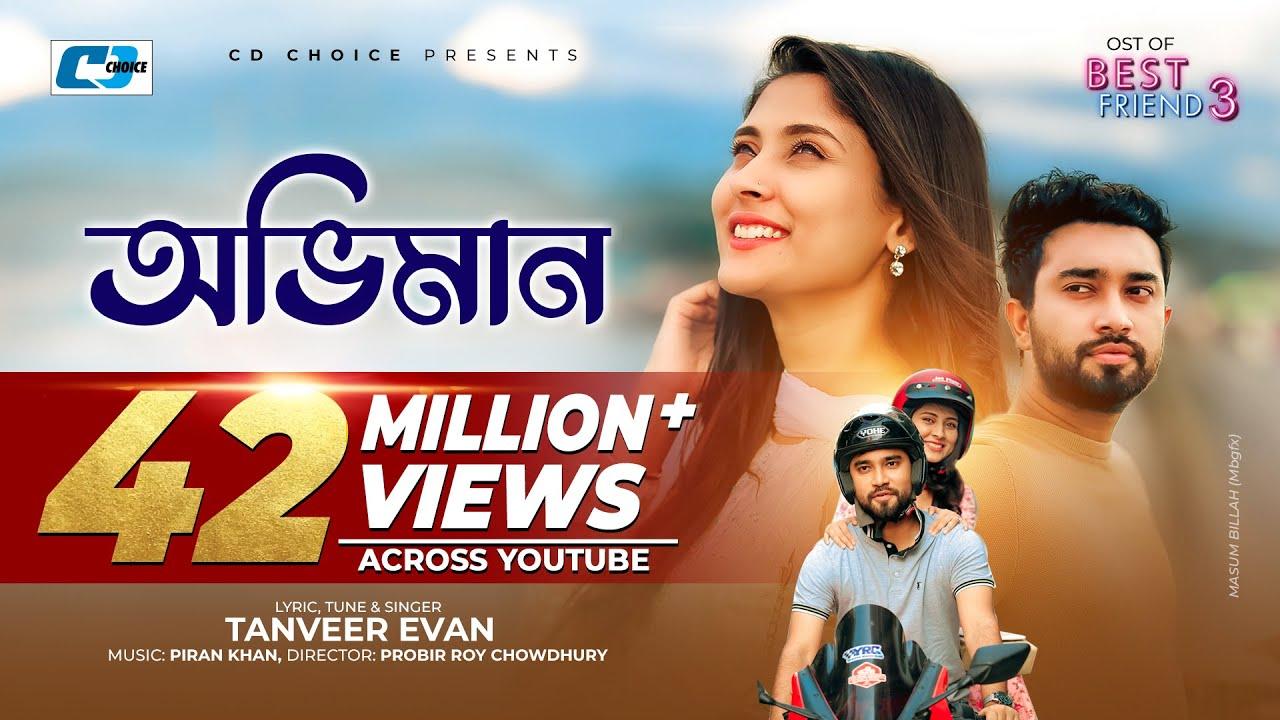 Download Oviman | অভিমান | Tanveer Evan | Piran Khan | Jovan | Mehazabien | Best Friend 3 Drama Song 2021