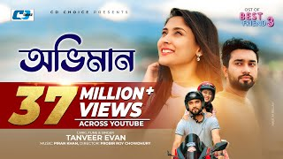 Oviman | অভিমান | Tanveer Evan | Piran Khan | Jovan | Mehazabien | Best Friend 3 Drama Song 2021