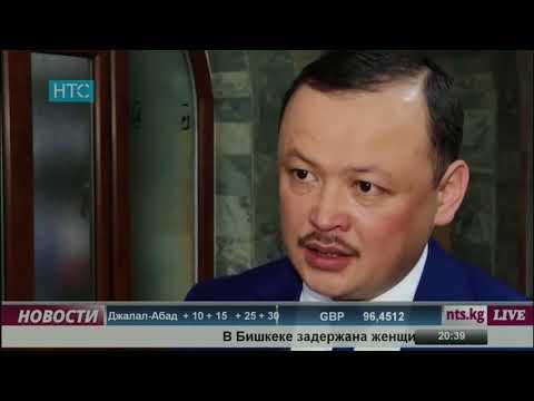#Новости / 23.04.18 / НТС / Вечерний выпуск - 20.30 / #Кыргызстан