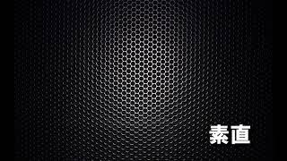 FM GENKI 79.3 「NAOMIのつぶやき」 ゲスト・ヒロ音弥