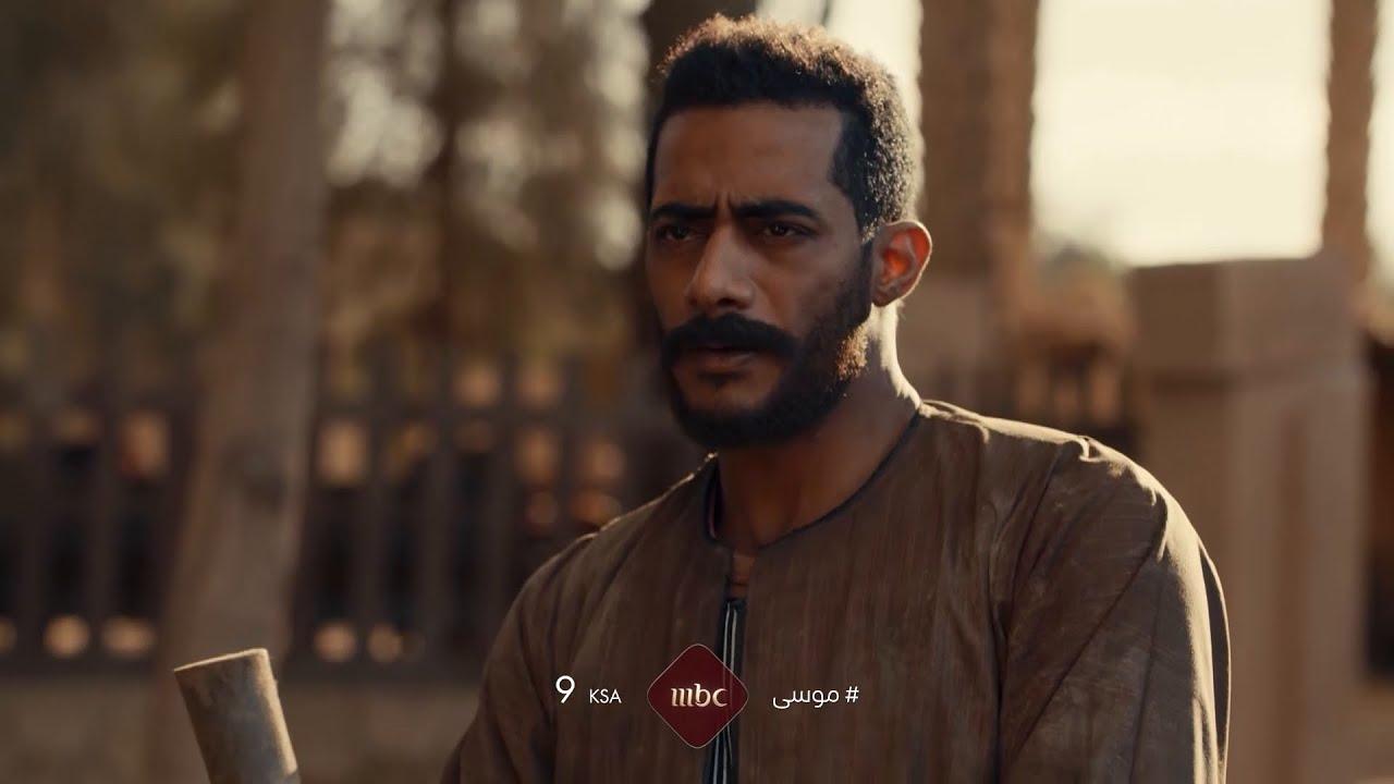 الليلة موسى هينتقم من اللي كان السبب بموت أمه الساعة تسعة بتوقيت السعودية على #MBC1