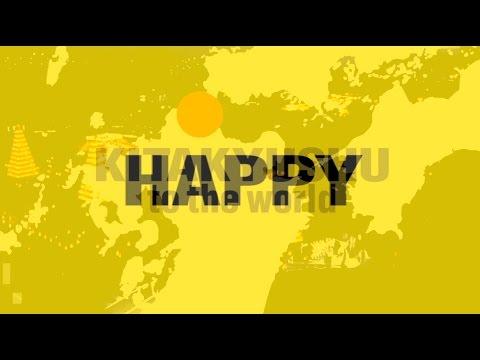 HAPPY - Kitakyushu to the world - Pharrell Williams (Kitakyushu,Japan) 環境未来都市北九州 #happyday