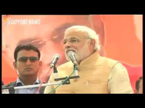 Arvind Kejriwal is Pakistani Agent : Narendra Modi