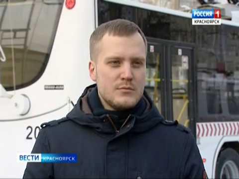 На красноярские улицы вышел новый троллейбус