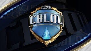 CBLoL 2017 - 2ª Etapa - Semifinal 2