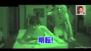 Japanese Prank - The Ghost Who Is In The School