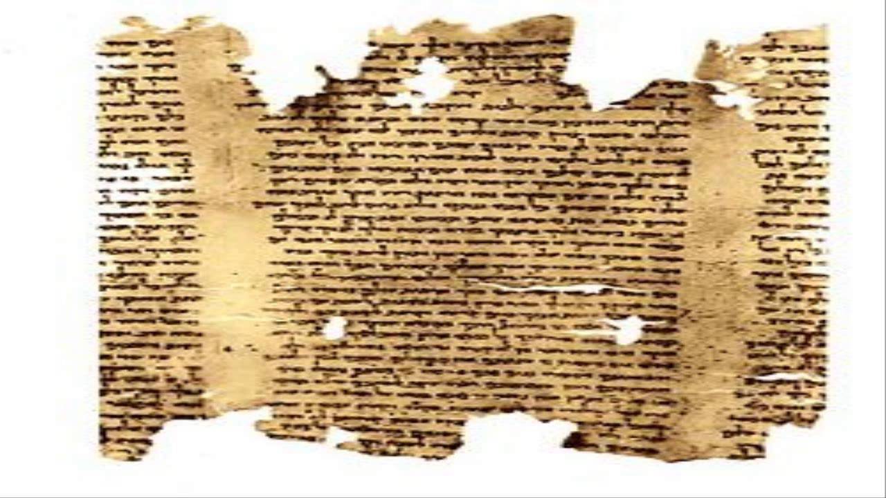Resultado de imagen para manuscritos del mar muerto