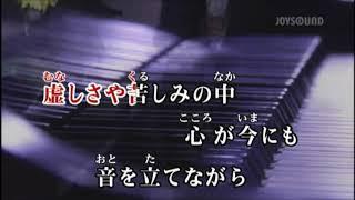 愛の一滴 杉 良太郎 cover yositaka