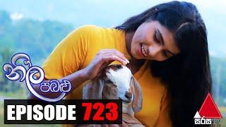 Neela Pabalu - Episode 723 | 09th April 2021 | @Sirasa TV Thumbnail