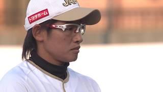 上野由岐子 奪三振集/JAPAN CUP2018 国際女子ソフトボール大会